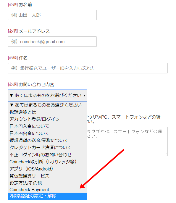 コインチェックの二段階認証は機種変更するとログインできない!?忘れたときの対処法と絶対にやっておくべきこと【必見】アカウントキー表示させる裏技も紹介