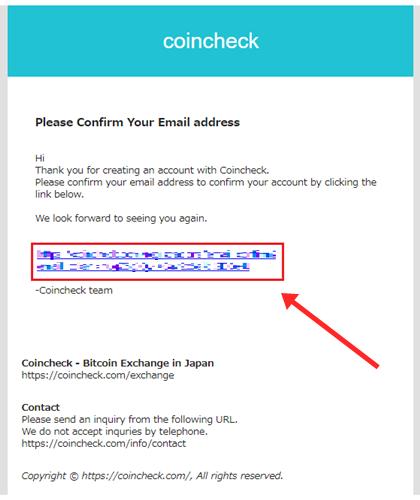 コインチェックの登録方法!スマホ・パソコンのやり方はこれを見れば誰でもできる!【画像付】