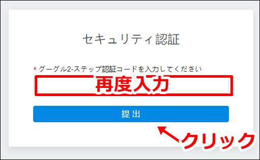 kucoin,取引所,クーコイン,登録,方法,登録の仕方,始め方,口座開設,アカウント登録,本人確認,認証,新規,二段階認証,日本語,読み方,トークン