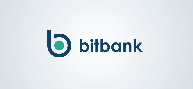 bitbank,ビットバンク