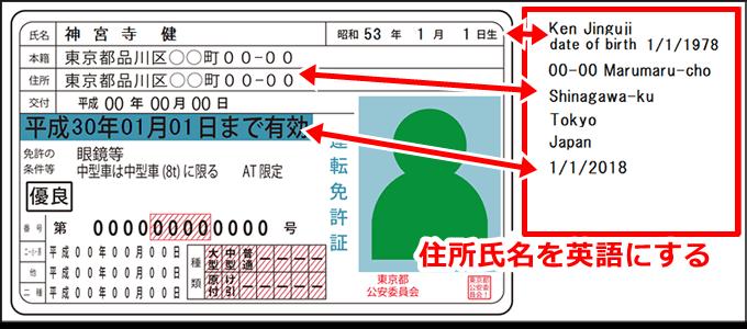 bittrex,アカウント,アップグレード,問い合わせ,サポート,エラー,本人確認,本人確認書類,運転免許証,免許証,身分証,身分証明書,レベル,認証レベル,ビットレックス