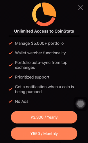 Coin Stats,使い方,読み方,アプリ,ウィジェット,iPhone,Android,日本円,ポートフォリオ,仮想通貨,app