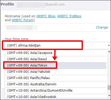 hitbtc,使い方,登録,仮想通貨,とは,評判,ヒットビーティーシー,HITBIT,ヒットビット