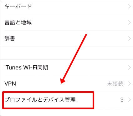 クーコイン,kucoin,アプリ,使い方,インストール,ダウンロード,日本語,Android,iPhone,ios,安全,使えない,仮想通貨