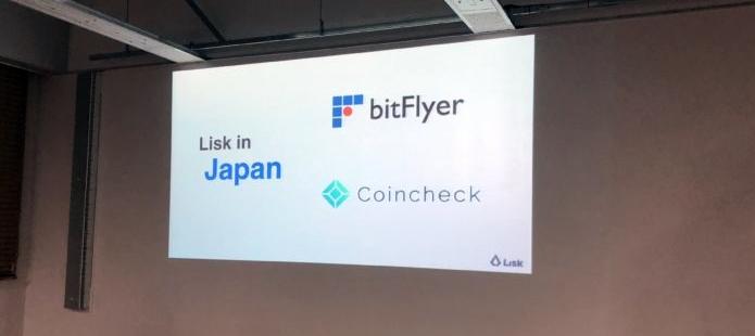 Lisk,ミートアップ,仮想通貨,リスク,LSK,今後,取引所,アップデート,いつ,2018,内容,コイン,ビットフライヤー,今後,予想,予定,コインチェック