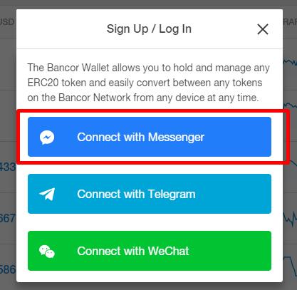 Bancor,取引所,登録,仮想通貨,BNT,時価総額,チャート,使い方,購入方法,買い方,バンコール,仕組み,network