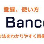Bancor Network内のこのトークンの市場