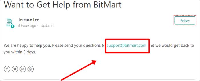 BitMartとは?ミッションXが熱い!?概要解説とアフィリエイト制度について